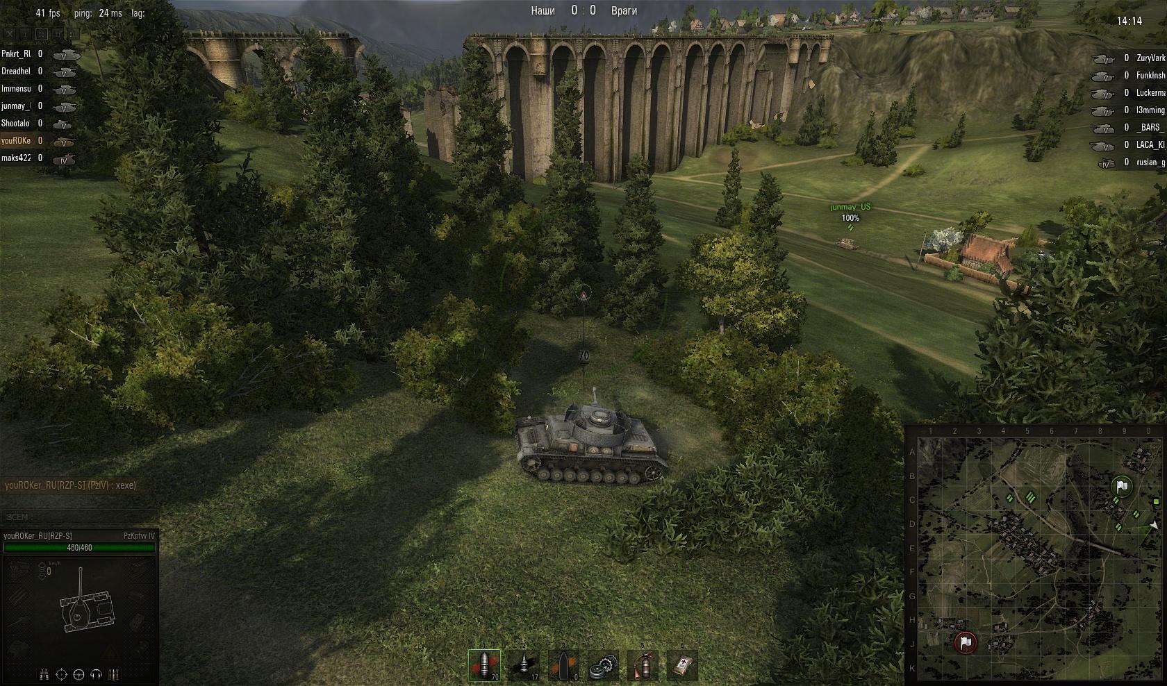 world of tanks 2017 codes