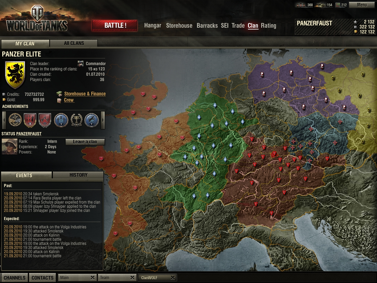 Как сделать сайт для клана world of tanks как сделать гармошку на сайте